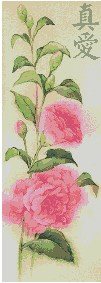 Oriental Flowers Series: Camellia