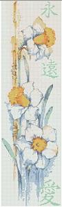 Oriental Flowers Series: Daffodil