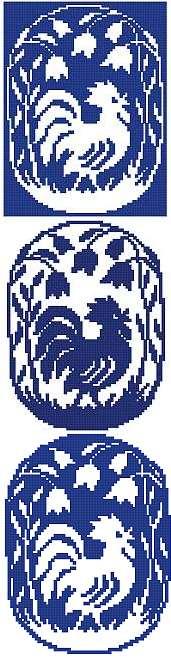 Porcelain Rooster Set