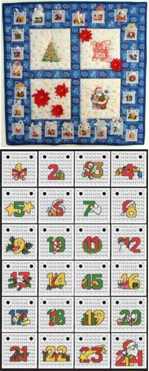 FSL Advent Calendar Set