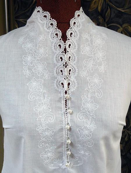 Fsl Battenberg Applique Lace Collar Advanced Embroidery